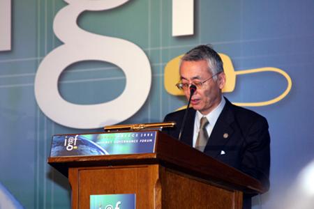 Utsumi podium
